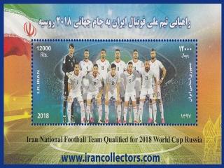 قهرمانانی که روی تمبرها جاودانه شدند