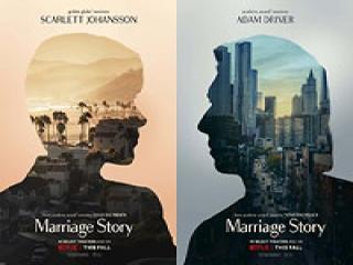 معرفی فیلم (2019) Marriage Story