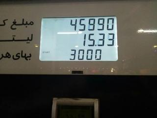 پیشنهاد تک نرخی شدن بنزین با قیمت 1800 تومانی در مجلس مطرح است