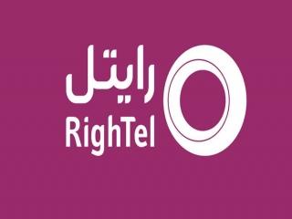 رایتل قطع اینترنت را در استانها تکذیب کرد
