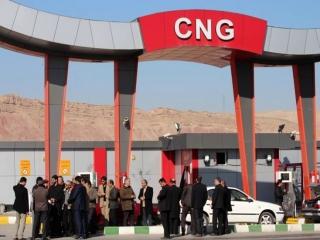 آیا استفاده از سوخت CNG به جاب بنزین مزیت دارد؟