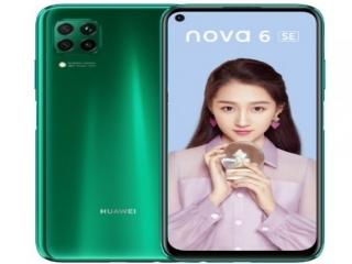 نسخه ای از Huawei nova 6 عرضه شد