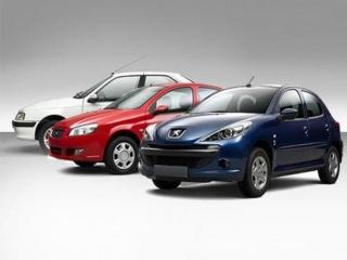 قیمت امروز خودروهای ایران خودرو