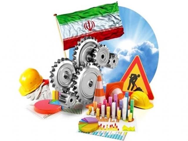 نمایشگاه توانمندیهای صنعتی، معدنی، تجاری و فرهنگی