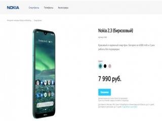 پیش فروش Nokia 2.3 در روسیه