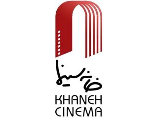 نگاهی به چند فیلم کوتاه، به بهانه نمایش آنها در خانه سینما