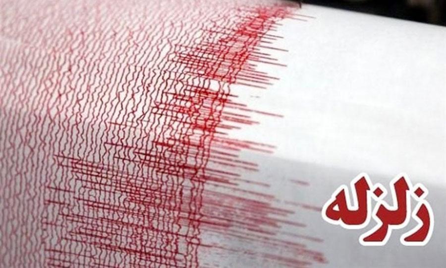 زلزله 5.4 ریشتری هرمزگان را لرزاند - 5.4 Richter earthquake shakes Hormozgan