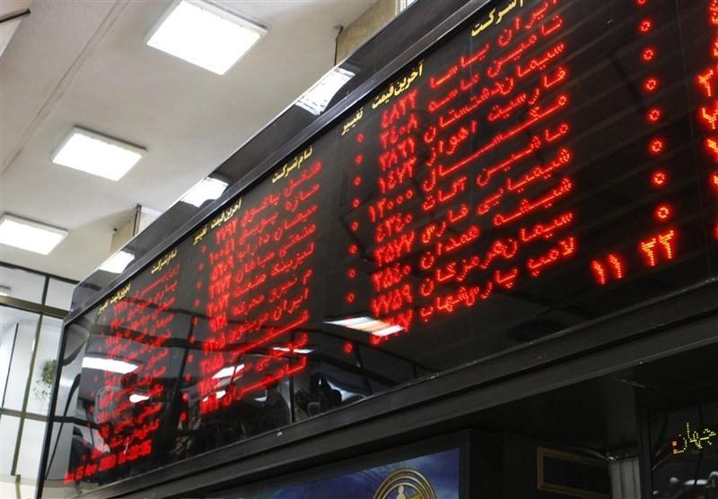 رکورد بورس شکسته شد - The stock exchange record was broken