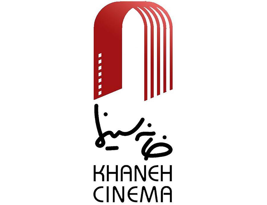 نگاهی به چند فیلم کوتاه، به بهانه نمایش آنها در خانه سینما-Take a look at some of the short films because of showing them in cinema house
