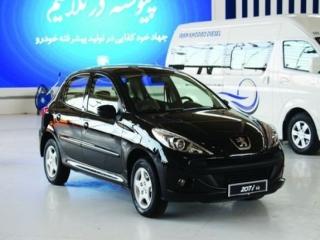 چهارمین نمایشگاه خودرو تهران