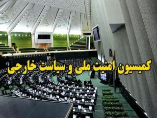 سردار حاجیزاده امروز به کمیسیون امنیت ملی میرود