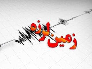 زلزله شیراز خسارت جانی نداشت