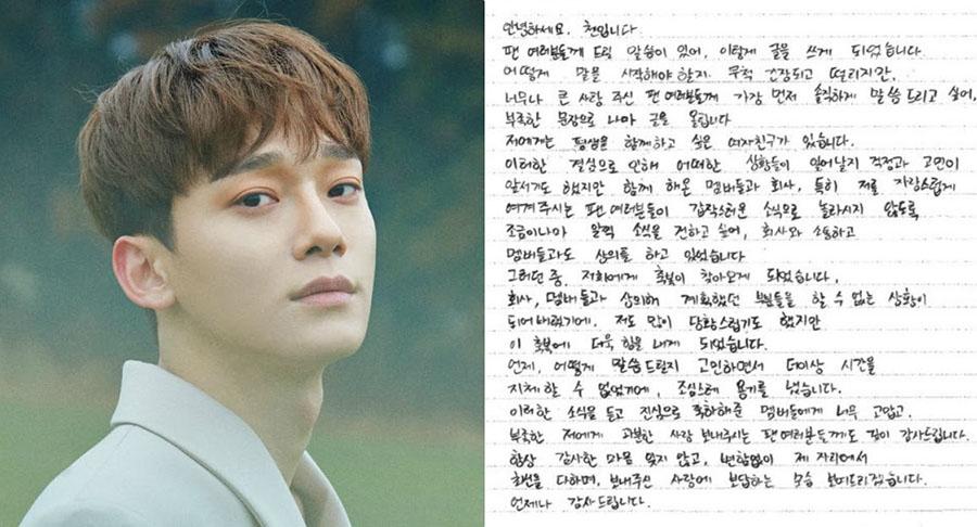 نامه دست نویس چن از ازدواجش برای هواداران