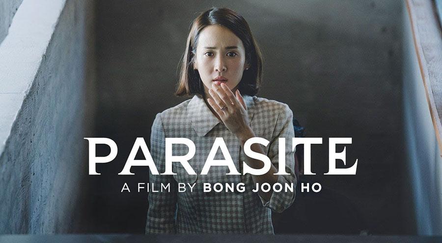 انگل-parasite