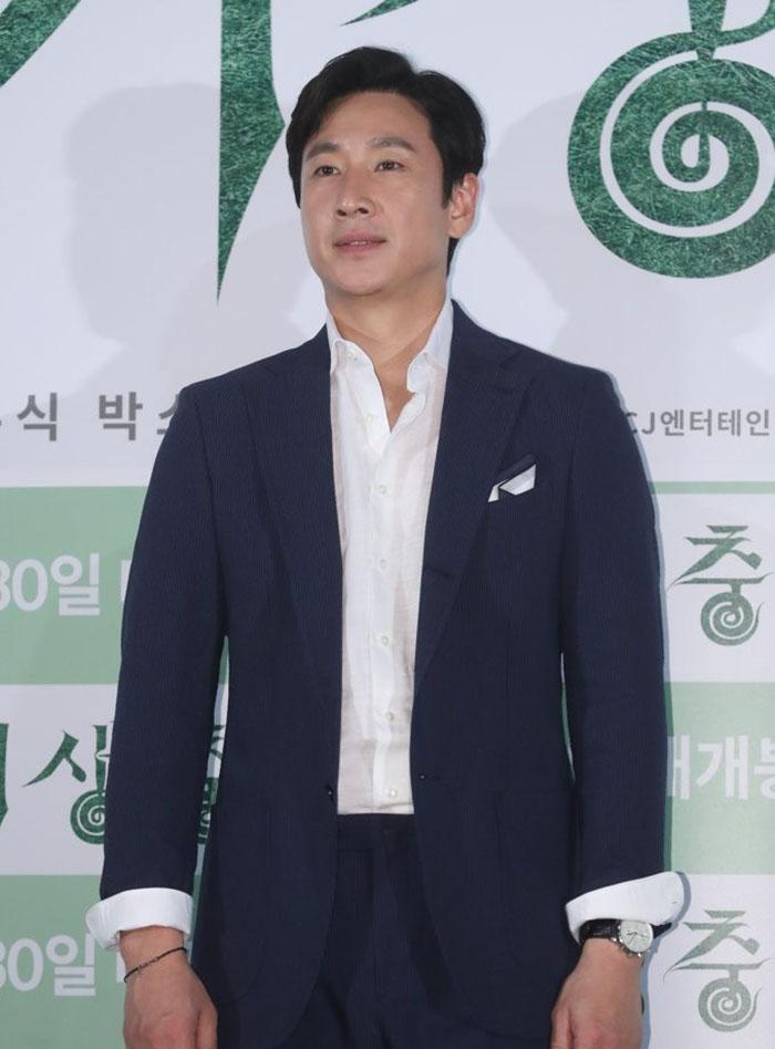 لی سان گیون-lee sun kyun