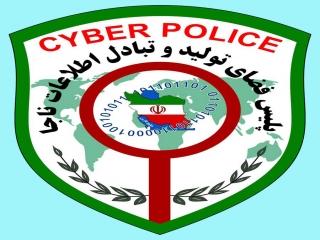 دستگیری عامل انتشار شایعات پیرامون کرونا ویروس در شیراز