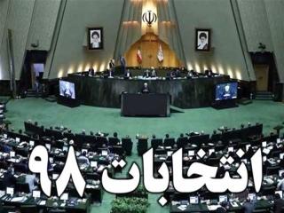 اختصاص 13318 شعبه اخذ رای در استان تهران برای انتخابات دوم اسفند