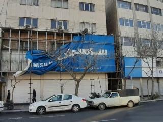 هشدار موسوی به شرکتهایی که ایران را ترک کردهاند