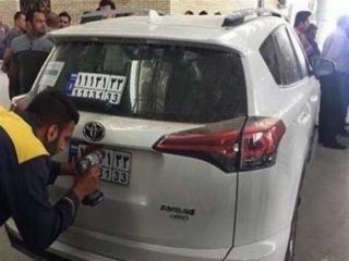ممنوعیت ترخیص خودروهای 2500 سی سی در مناطق آزاد لغو شد البته با یک استثنا