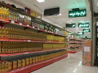 فروشگاهها و سوپرمارکتها در ایام عید تعطیل نیستند