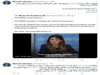 سخنگوی وزارت بهداشت: ویروس کرونا از طریق هوا منتقل نمیشود