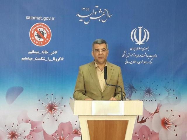 استان مازندران در معرض خطر قرار دارد