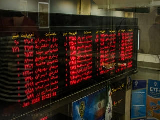 عرضه سهام بانکها با 20 درصد تخفیف از 14 تا 31 اردیبهشت