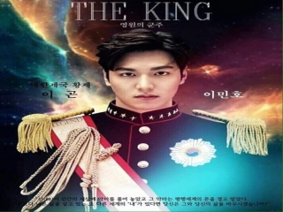پادشاه: سلطنت ابدی ، سریال 2020 لی مین هو ، جزء 20 سریال برتر جهان شد