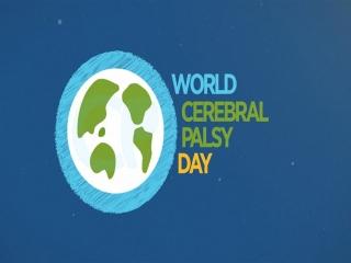 7 اکتبر، روز جهانی فلج مغزی