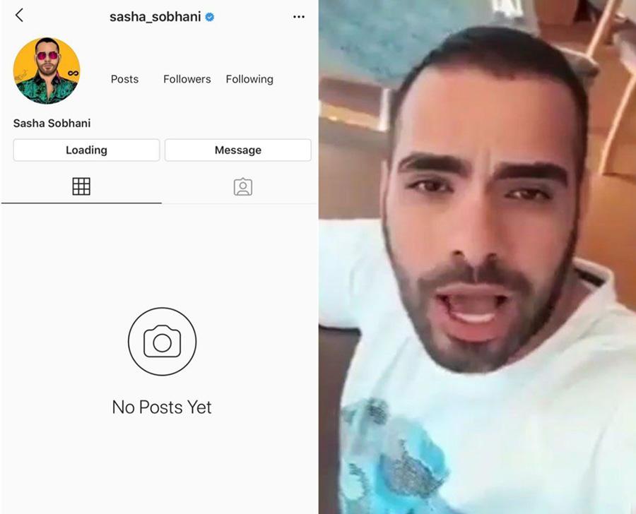 اینستاگرام صفحه ساشا سبحانی را نیز پس از تتلو مسدود کرد - Instagram also blocked Sasha Sobhani's page