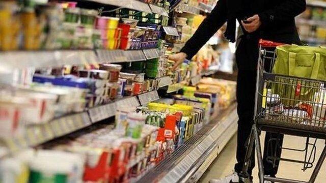 قیمت کالاهای اساسی در ماه رمضان اعلام شد - The prices of basic goods were announced during Ramadan