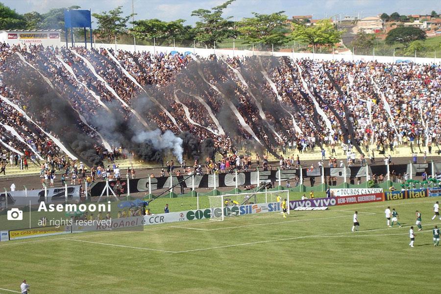 استادیوم های برزیل