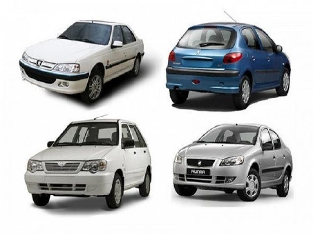 فروش اینترنتی خودرو (25 هزار خودرو ، ویژه ایام عید فطر 99)