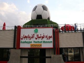 نگاهی به تنها موزه فوتبالی ایران