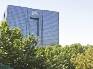 بانک مرکزی تورم امسال را 22 درصد هدفگذاری کرد