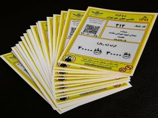 برچسبهای دو نرخی در تاکسیهای پایتخت نصب می شود