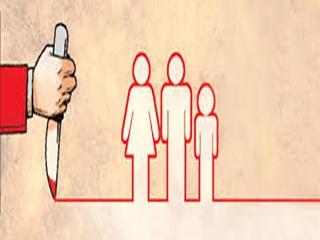 حکم قتل های ناموسی(خانوادگی) در مجازات اسلامی