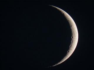روش رویت هلال ماه شوال