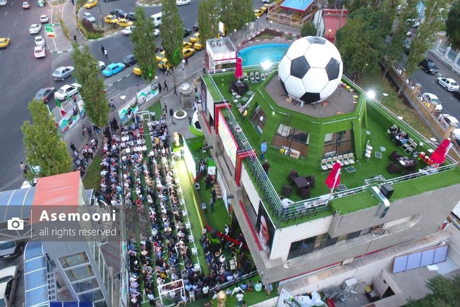 موزه فوتبال