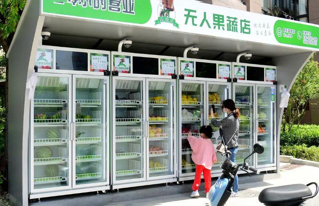 خرید از دستگاه میوه و سبزی فروشی چین