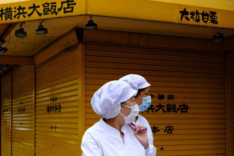 کارمندان یک رستوران در شهر یوکوهاما ژاپن