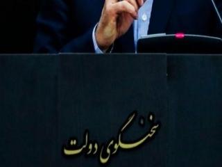 توضیحات دفتر سخنگوی دولت درباره اعلام حداقل حقوق بازنشستگان