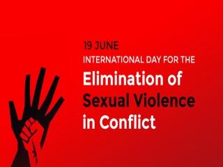 19 ژوئن ، روز جهانی مبارزه با خشونت جنسی