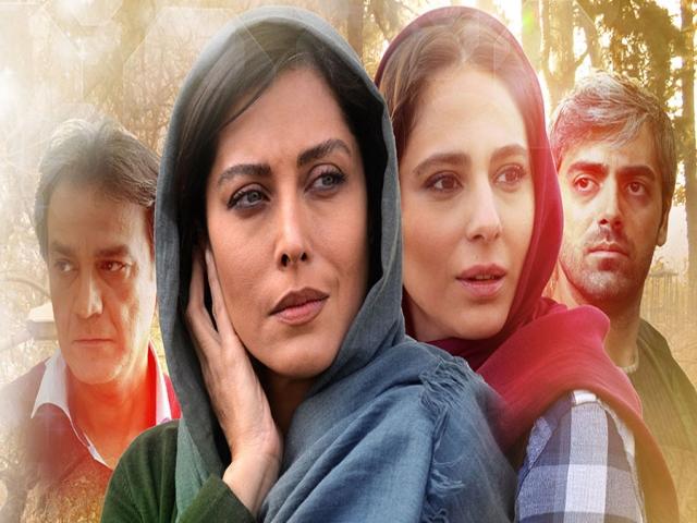 نگاهی به فیلم بهت ساخته عباس رافعی