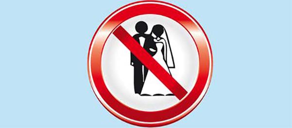 ازدواج ممنوع