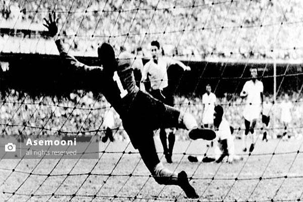بازی برزیل و اروگوئه