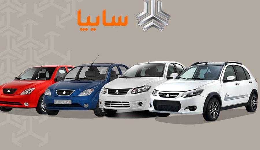 قیمت جدید محصولات سایپا اعلام شد - The new price of Saipa products was announced