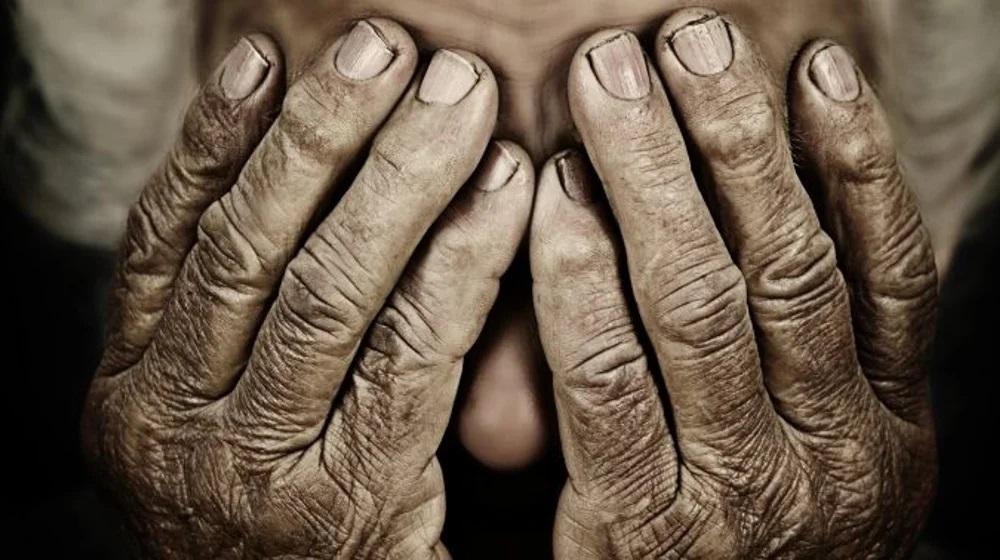 روز جهانی آگاهی درمورد سواستفاده از سالمندان - World Elder Abuse Awareness Day