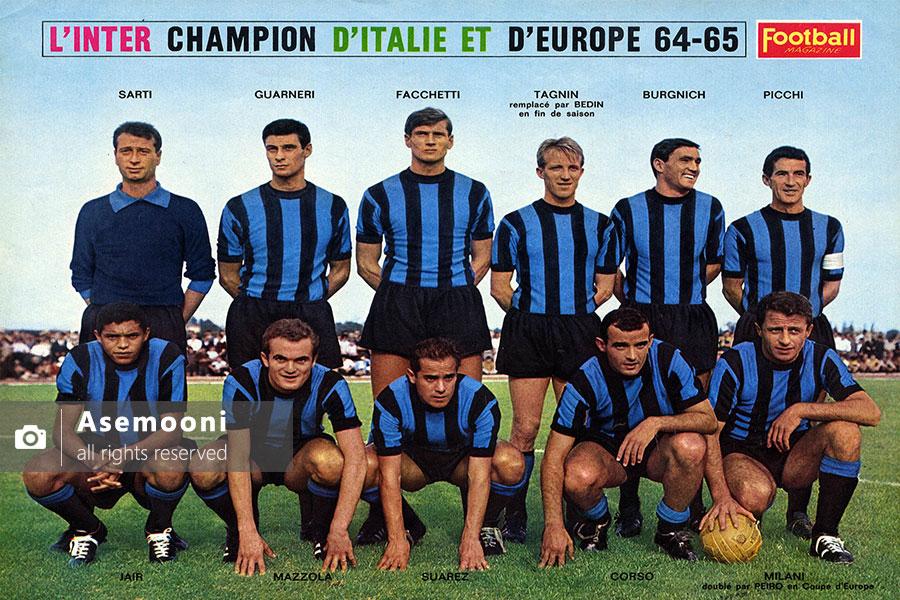 تیم اینتر ایتالیا