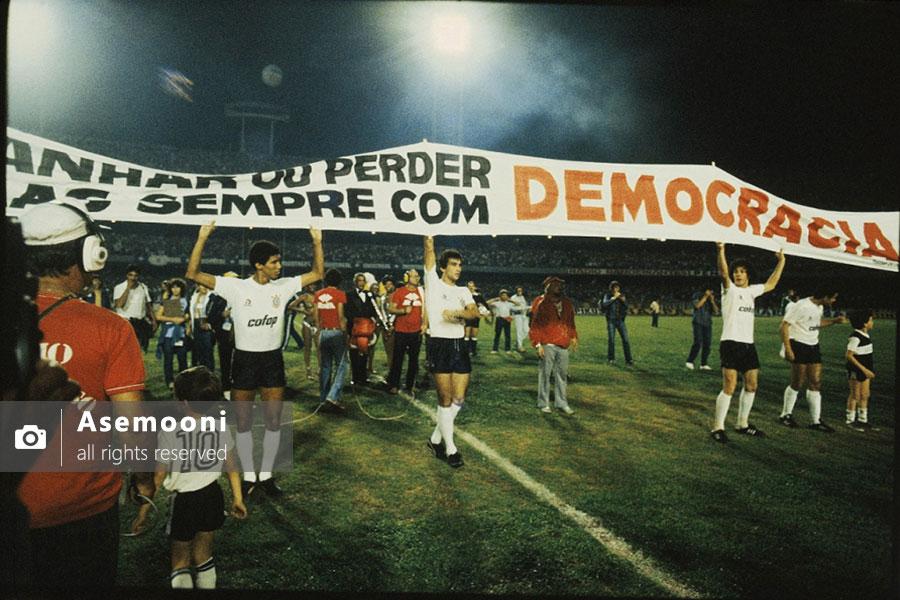 جنبش کورینتیانس و تاثیر روی فوتبال